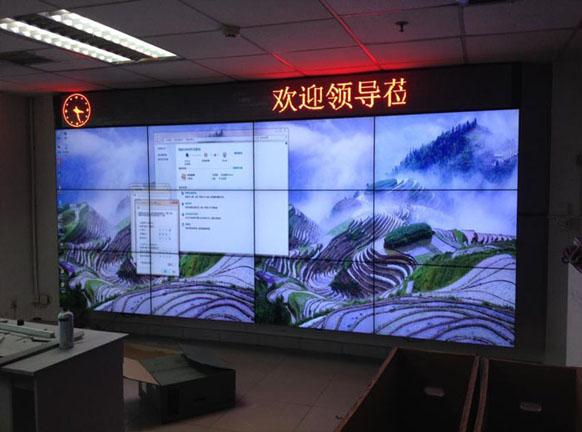 DLP大屏幕-创意拼接屏-DLP显示屏